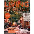 Living at Home 12/2017
